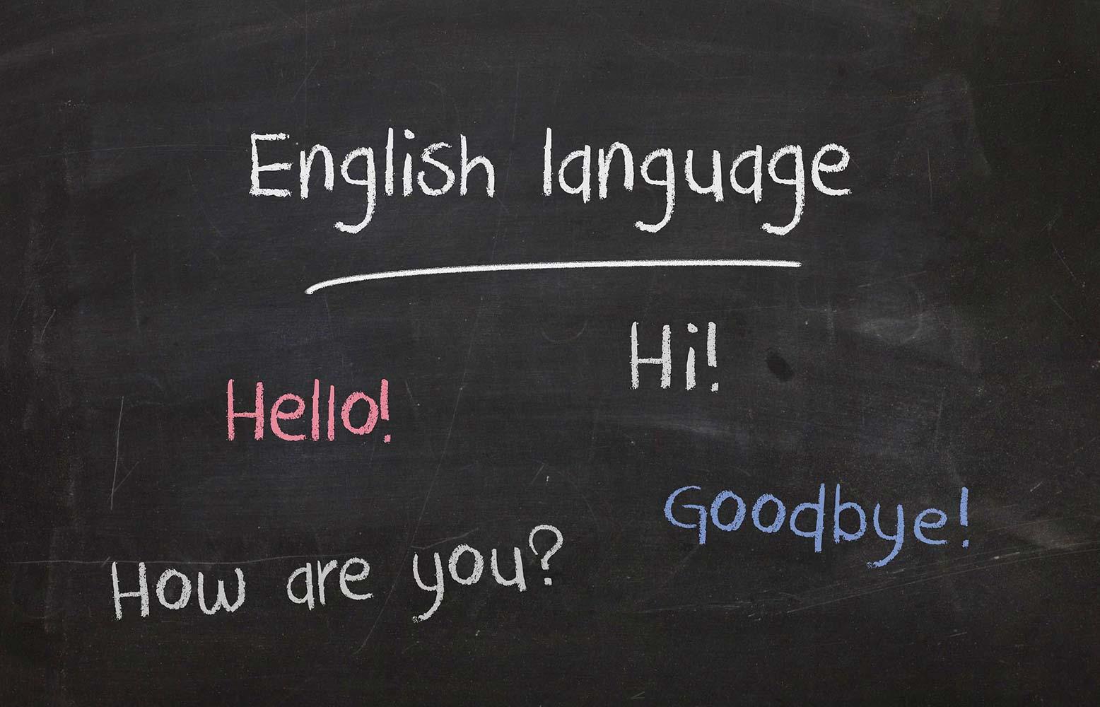 FormadHoc propone i corsi di Inglese a Como e in provincia.