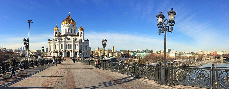 FormadHoc organizza i corsi di russo a Como e provincia.
