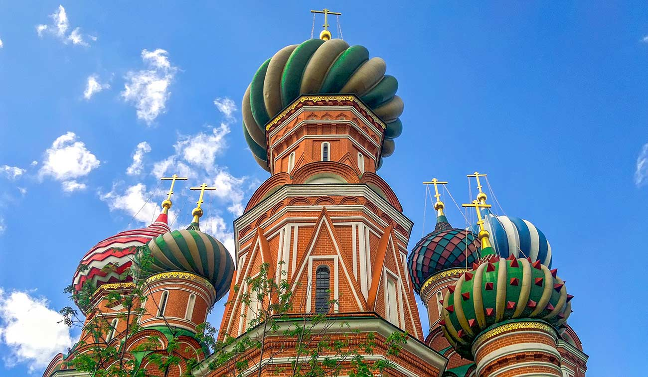 I corsi di russo a Como e provincia organizzati da FormadHoc.